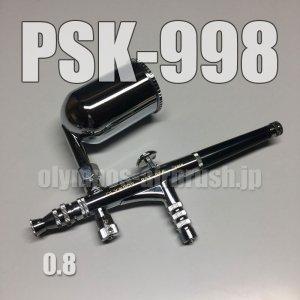 画像1: PSK-998 (PREMIUM) 限定品 (イージーパッケージ)