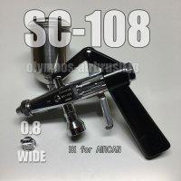 スプレーコン SC-108 (※PCジョイントバルブ無し)【PREMIUM】(イージーパッケージ)