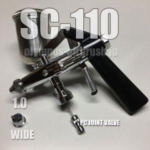 画像1: スプレーコン SC-110 PCジョイントバルブ付(イージーパッケージ)