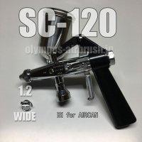 スプレーコン SC-120 (※PCジョイントバルブ無し)【PREMIUM】(イージーパッケージ)