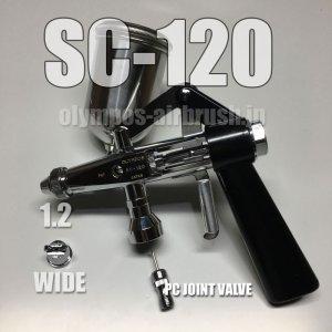 画像1: スプレーコン SC-120 PCジョイントバルブ付【PREMIUM】(イージーパッケージ)
