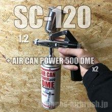 他の写真1: スプレーコン SC-120 PCジョイントバルブ付【PREMIUM】(イージーパッケージ)