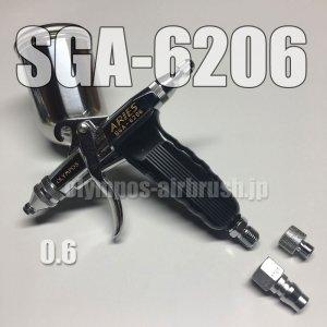画像1: SGA-6206・SC【L-Sチェンジネジ・カプラプラグ付】【丸吹き専用】(イージーパッケージ) 【お試しセール中!】