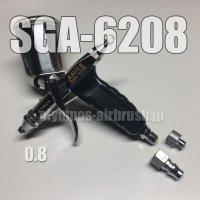 SGA-6208・SC【L-Sチェンジネジ・カプラプラグ付】【丸吹き専用】(イージーパッケージ) 【お試しセール中!】