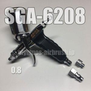 画像1: SGA-6208・SC【L-Sチェンジネジ・カプラプラグ付】【丸吹き専用】(イージーパッケージ) 【お試しセール中!】