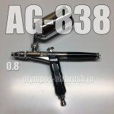 画像: AG-838 【PREMIUM】限定品  (イージーパッケージ)