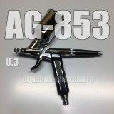 画像: AG-853 【PREMIUM】限定品  (イージーパッケージ)