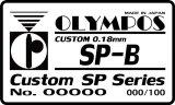 画像: CUSTOM SP-B (イージーパッケージ)