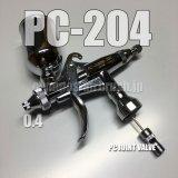 画像: PC-JUMBO 204【丸吹き専用】 PCジョイントバルブ付 (イージーパッケージ)【特別価格】【お試しセール中!】