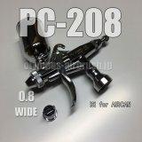 画像: PC-JUMBO 208 【丸吹き平吹き両用】 (※PCジョイントバルブ無し) (イージーパッケージ)