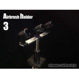 画像: 【OLYMPOS】エアーブラシホルダー 3連 【特別価格】