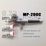 画像: 【残り僅か】MP-200C (S3ホール) スペアーヘッドセット(1ホール・L3ホール)2個付 (イージーパッケージ)