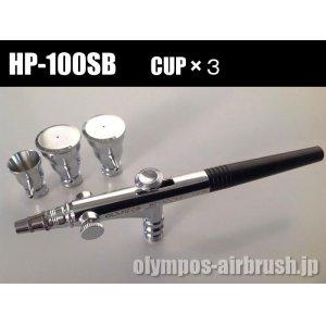 画像: HP-100SB  CUP×3【PREMIUM】(イージーパッケージ)