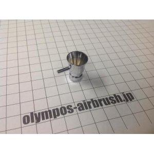 画像: 差し込み式塗料カップ 【小カップ 1.5cc】