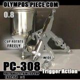 画像: <お勧め品>PC-308N ・ FASC150【丸吹き平吹き両用】 PCジョイントバルブ付 (イージーパッケージ) 【特別価格】【お試しセール中!】