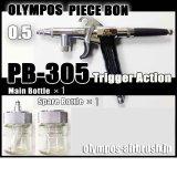 画像: PB-305・GS 【PREMIUM】 (イージーパッケージ)【希少!】【残り僅か】