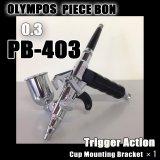 画像: PB-403 塗料カップマウンティングブラケット付き (イージーパッケージ)