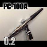 画像: 部品取りにもGOOD! PC-100A (イージーパッケージ)<ピースコンジョイントバルブ無し>【特別価格】