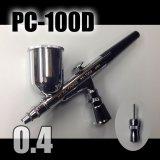 画像: PC-100D (イージーパッケージ)<ピースコンジョイントバルブS型付き>【特別価格】