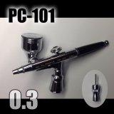 画像: PC-101 (イージーパッケージ)<ピースコンジョイントバルブS型付き>【特別価格】