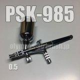 画像: PSK-985 (PREMIUM) 限定品 (イージーパッケージ)