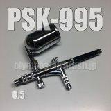 画像: PSK-995 (PREMIUM) 限定品 (イージーパッケージ)