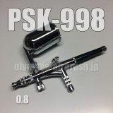画像: PSK-998 (PREMIUM) 限定品 (イージーパッケージ)