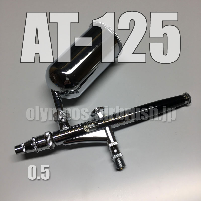 画像1: AT-125 【PREMIUM】【特別売切り価格】 (イージーパッケージ)