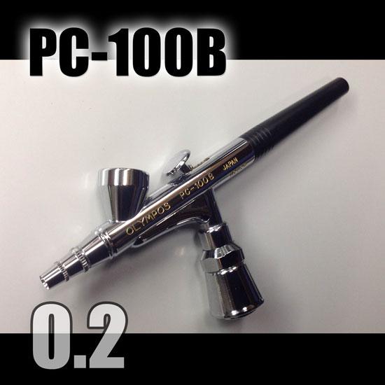 画像1: 部品取りにもGOOD! PC-100B (イージーパッケージ)<ピースコンジョイントバルブ無し>【特別価格】