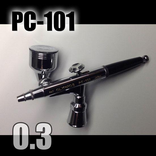 画像1: 部品取りにもGOOD! PC-101 (イージーパッケージ)<ピースコンジョイントバルブ無し>【特別価格】