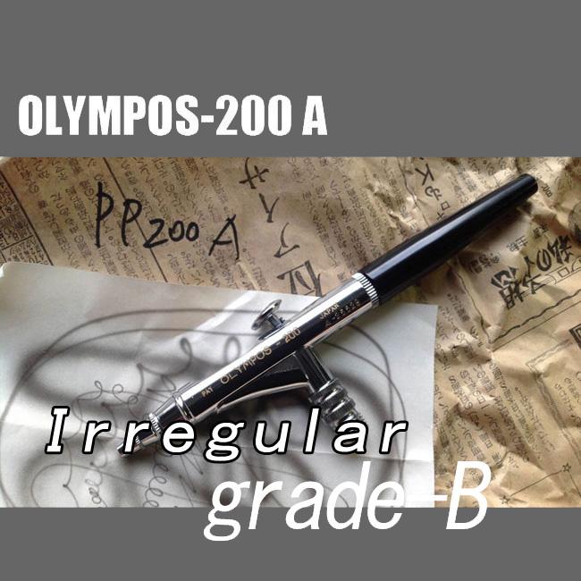 画像1: 【イレギュラーB級品】部品どりや研究用に!OLYMPOS-200A(グレードB)(イージーパッケージ)