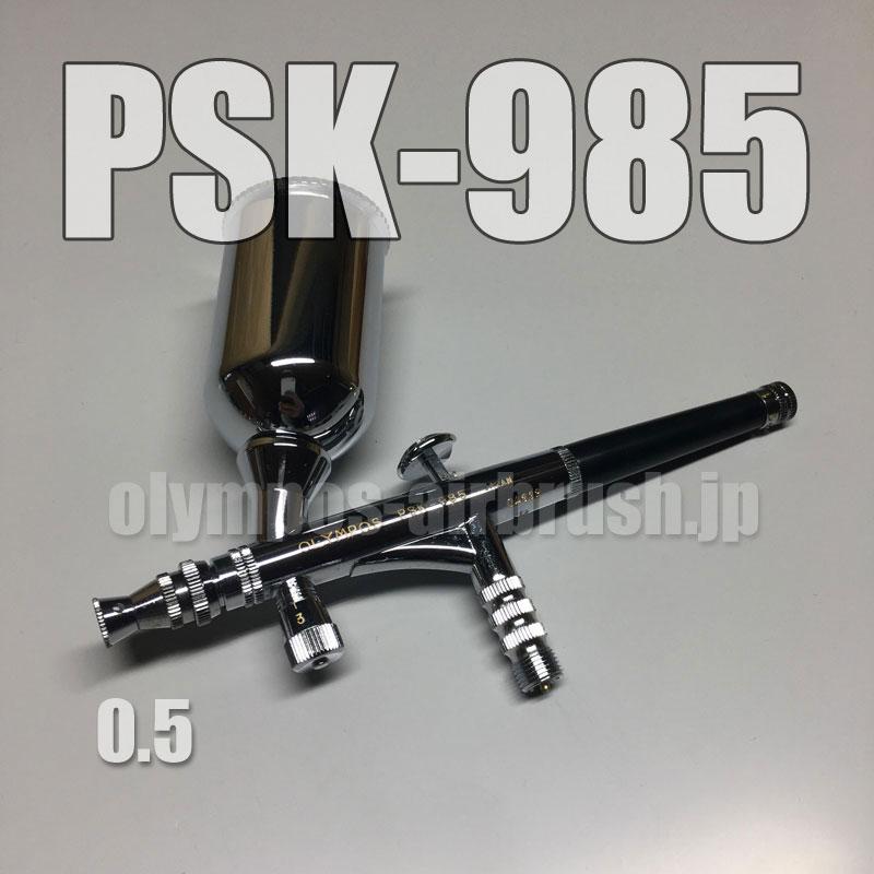 画像1: PSK-985 (PREMIUM) 限定品 (イージーパッケージ)